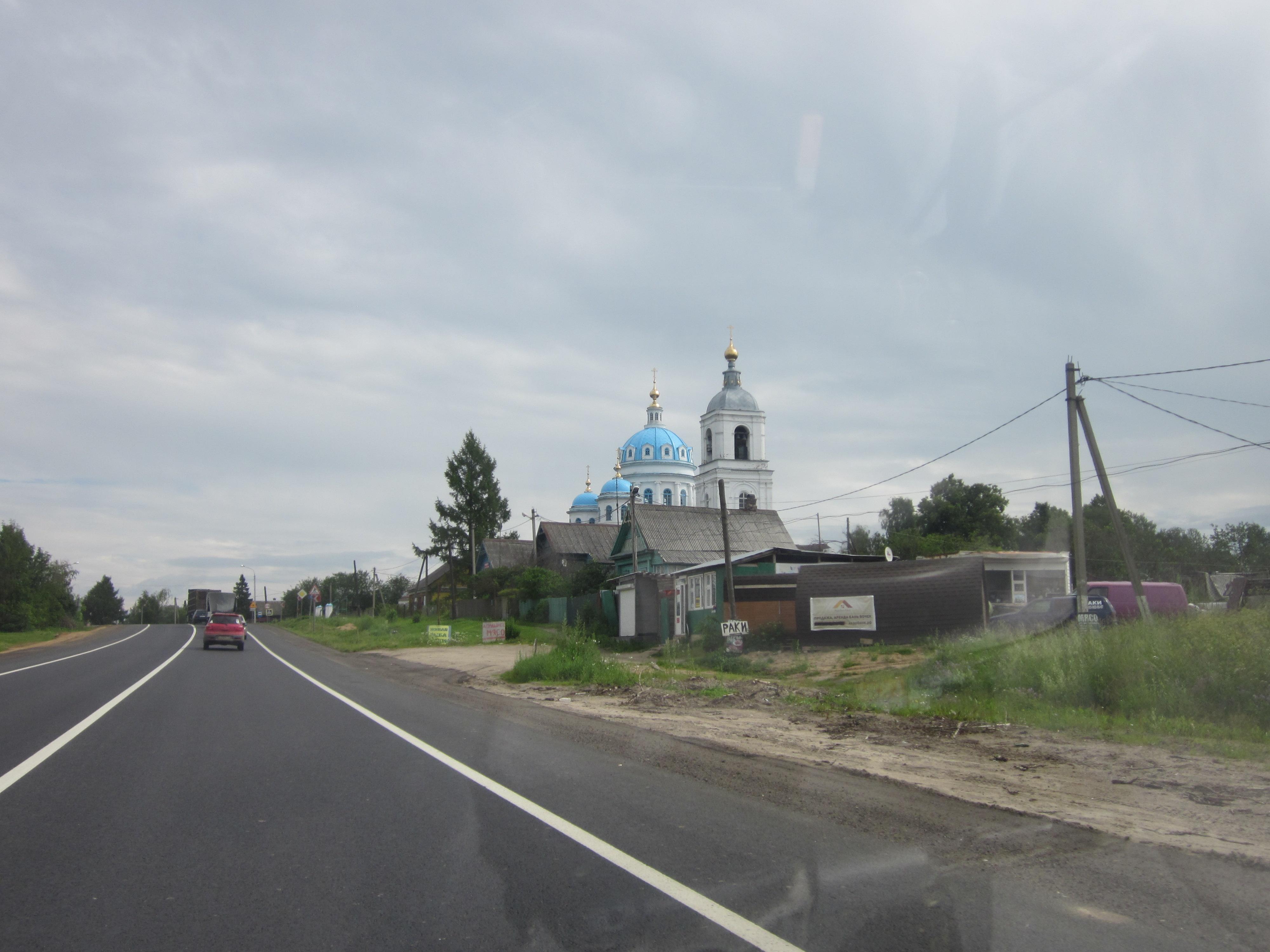 Маршрут Архангельск  Ейск на машине карта Сколько ехать